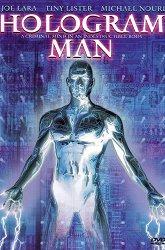 Постер Голографический человек