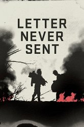 Постер Неотправленное письмо