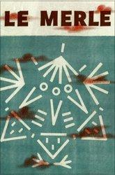 Постер Дрозд