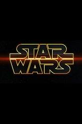 Постер Звездные войны: Эпизод IX