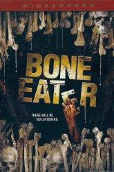 Постер Пожиратель костей