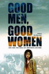 Постер Хорошие мужчины, хорошие женщины