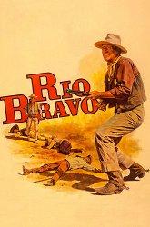 Постер Рио-Браво