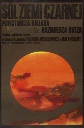 Постер Соль черной земли