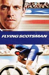 Постер Летучий шотландец