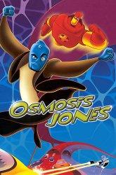 Постер Осмосис Джонс