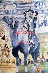 Постер Монгольская Жанна д'Арк