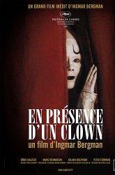 Постер В присутствии клоуна