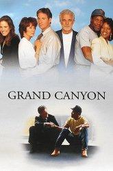 Постер Гранд-каньон