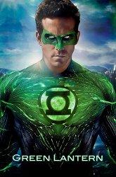 Постер Зеленый фонарь