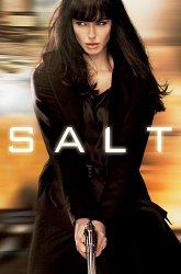 Постер Солт