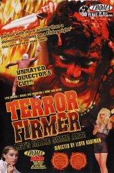 Постер Беспредельный террор
