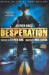 Постер Отчаяние