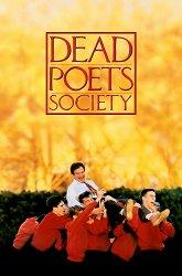 Постер Общество мертвых поэтов