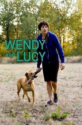 Постер Венди и Люси