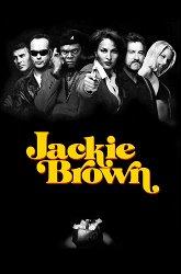 Постер Джеки Браун