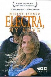 Постер Любовь моя, Электра