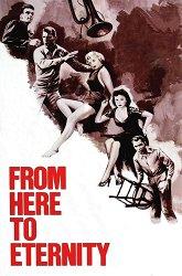 Постер Отныне и вовеки