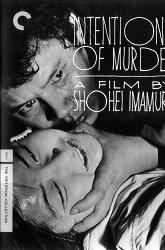 Постер Красная жажда убийства