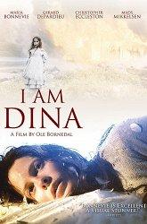 Постер Я — Дина