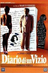 Постер Дневник маньяка