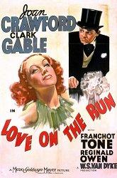 Постер Любовь на бегу