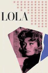 Постер Лола