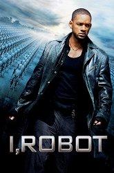 Постер Я, робот