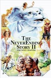 Постер Бесконечная история: новая глава