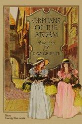 Постер Сиротки бури