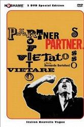 Постер Партнер