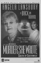 Постер Она написала убийство: На юг через юго-запад
