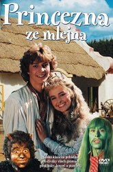 Постер Принцесса с мельницы