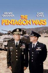Постер Войны Пентагона