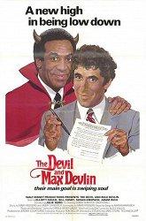 Постер Дьявол и Макс Девлин