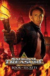 Постер Сокровище нации: Книга тайн