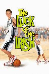 Постер Ирландский везунчик