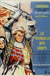 Постер Тайны Бургундского двора