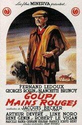 Постер Гупи-красные руки