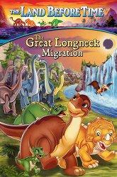 Постер Земля до начала времен-10: Великое переселение