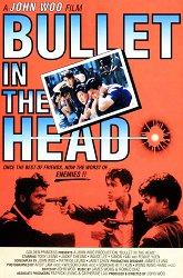 Постер Пуля в голове