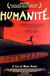 Постер Человечность