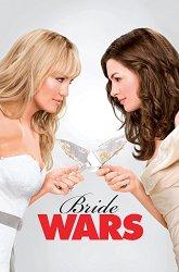 Постер Война невест