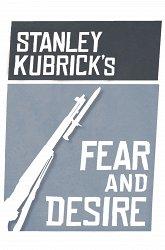 Постер Страх и вожделение