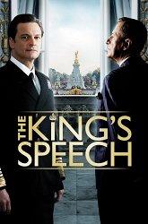 Постер Король говорит!
