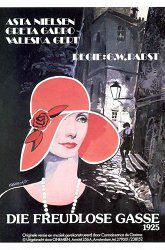 Постер Безрадостный переулок