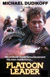 Постер Командир взвода