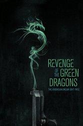 Постер Драконы Нью-Йорка