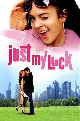 Постер Поцелуй на удачу