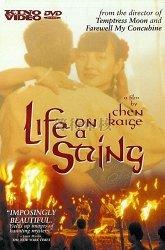 Постер Жизнь на струне